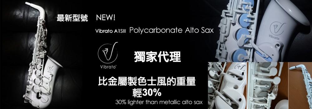 vibrato sax, polycarbonate sax, plastic sax, kids sax